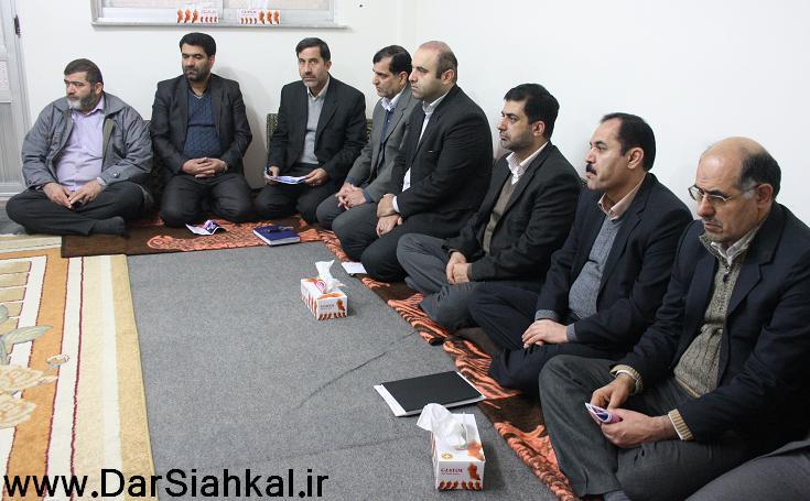 dahefajr_siahkal