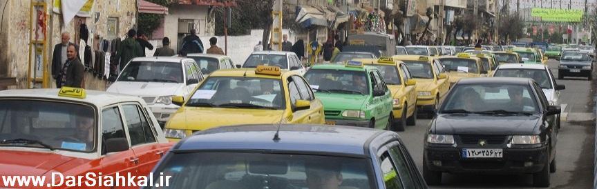 reje_taxi_dahe_fajr_siahkal