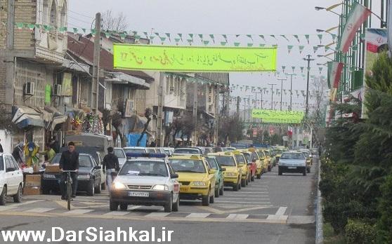 reje_taxi_dahe_fajr_siahkal_1