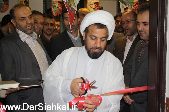 daneshgah_azad_siahkal