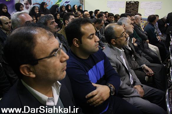 daneshgah_azad_siahkal_3