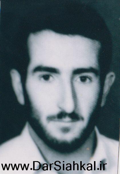 shahid_mohamad_nazari_siahkal