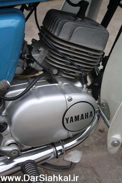 yamaha_motor_magnet_soper 1