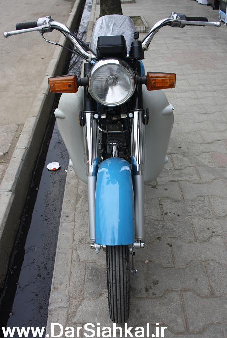 yamaha_motor_magnet_soper_1