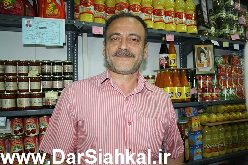 senf_kharobar_labaniat (2)