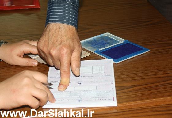 رأی_اخذ رأی_انتخابات (5)