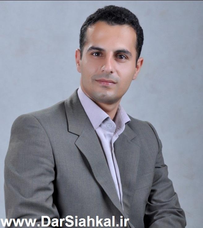 darsiahkal.ir_yaser_alizadeh