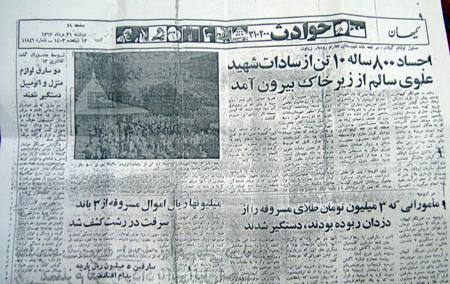 Shah_shahidan_4