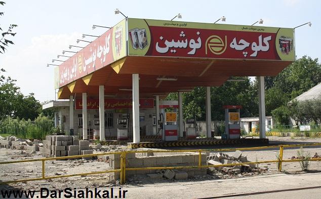 pomp_benzin (5)