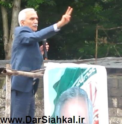 araste_shora_dar_siahkal
