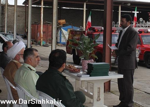 atashneshani_dar_siahkal (3)