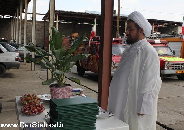 atashneshani_dar_siahkal