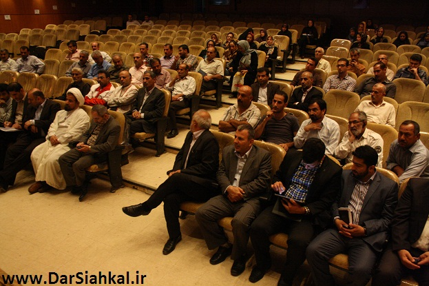 hamayesh_tavon_dar_siahkal (1)
