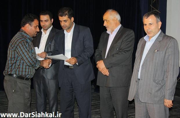 hamayesh_tavon_dar_siahkal (10)