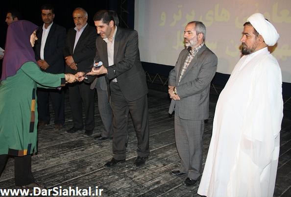 hamayesh_tavon_dar_siahkal (11)
