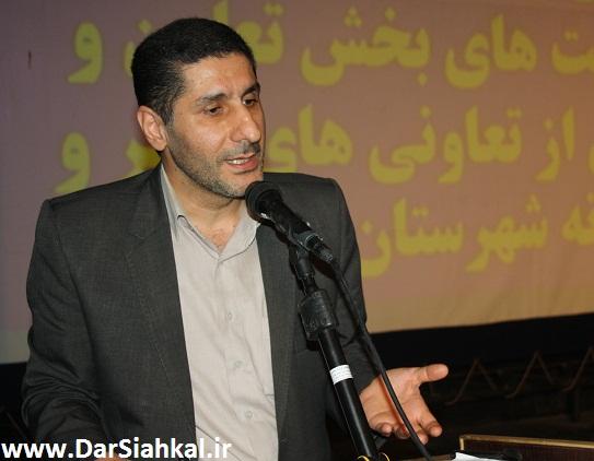 hamayesh_tavon_dar_siahkal (7)