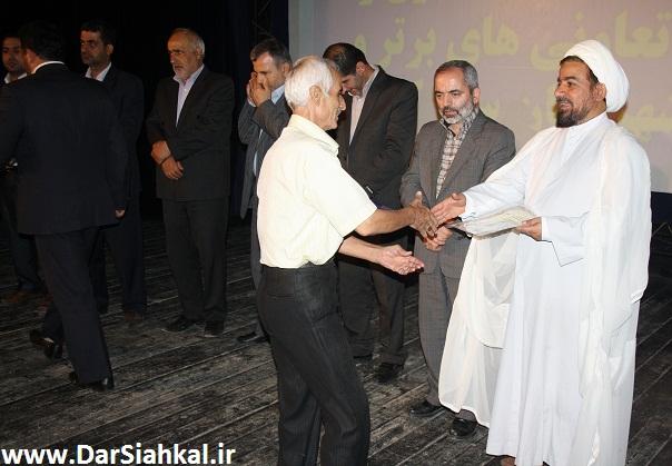 hamayesh_tavon_dar_siahkal (8)