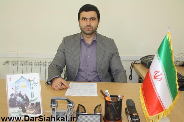 asghari_sabt_ahval_dar_siahkal (2)
