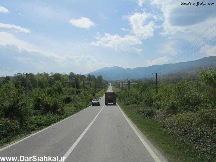 siahkal_tabiat (10)