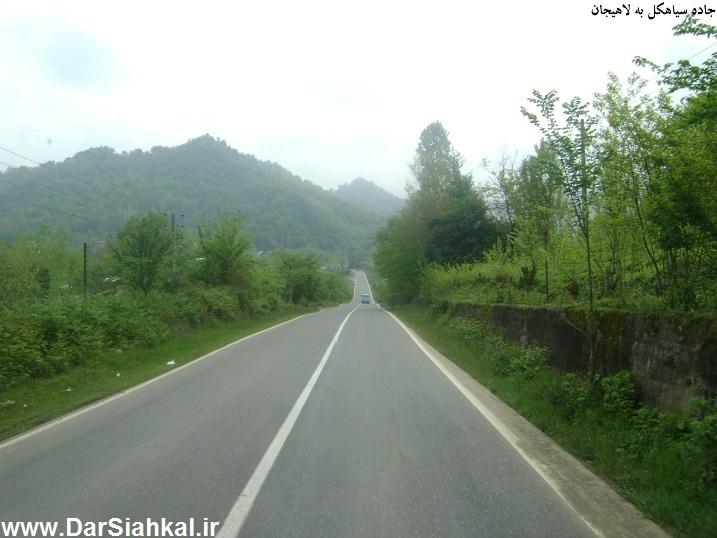 siahkal_tabiat (12)