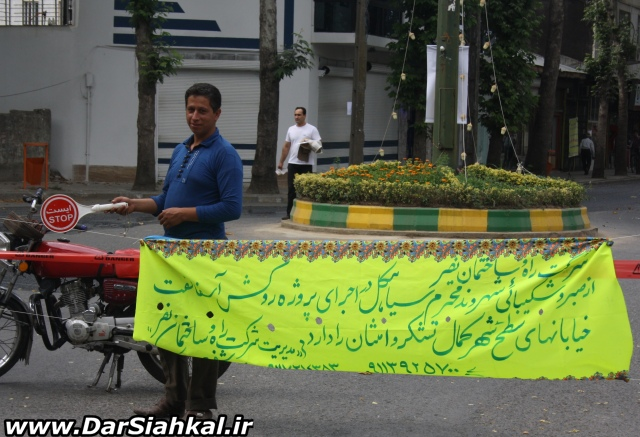 asfalt_dar_siahkal (1)