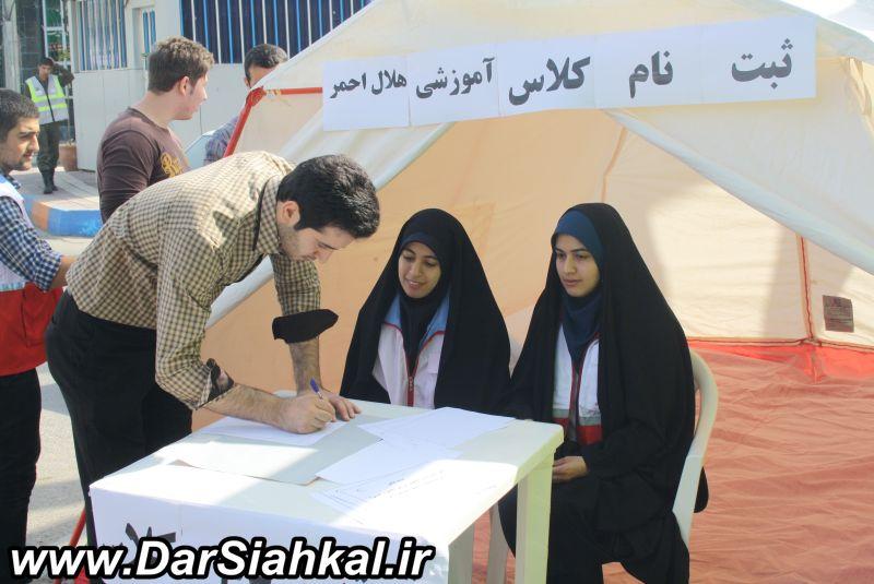 dar_siahkal