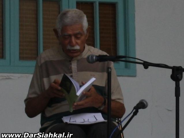 mohamadvali_mozafari_dar_siahkal (17)