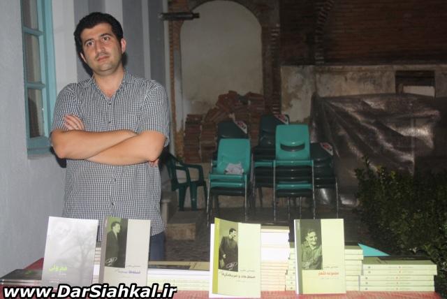 mohamadvali_mozafari_dar_siahkal (34)