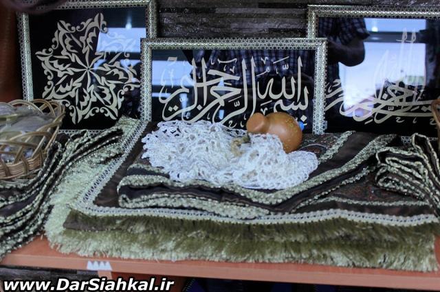 sanaye_dasti_dar_siahkal (23)