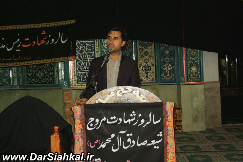 dar_siahkal (28)