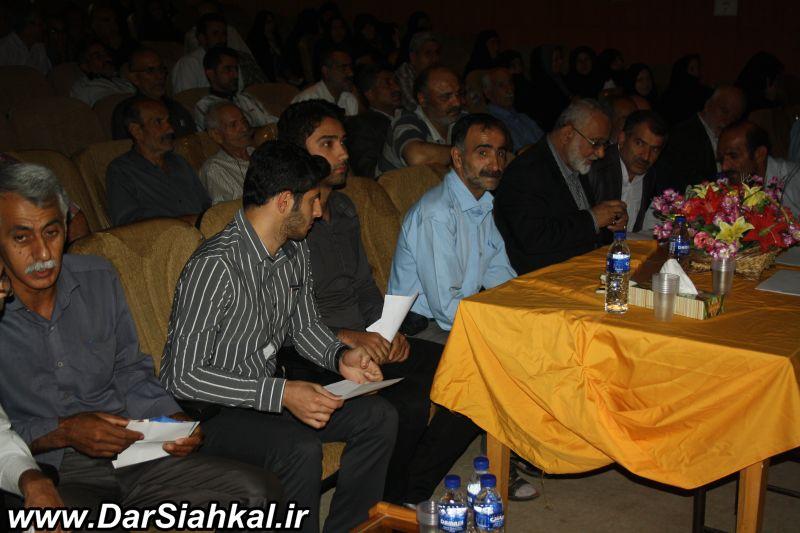 dar_siahkal (18)
