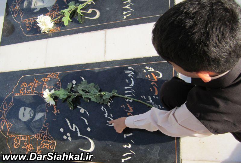 golbaran_mazar_shohada_dar_siahkal (8)