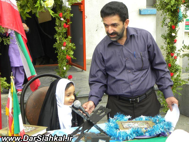 jashn_shokofeha_dar_siahkal (1)