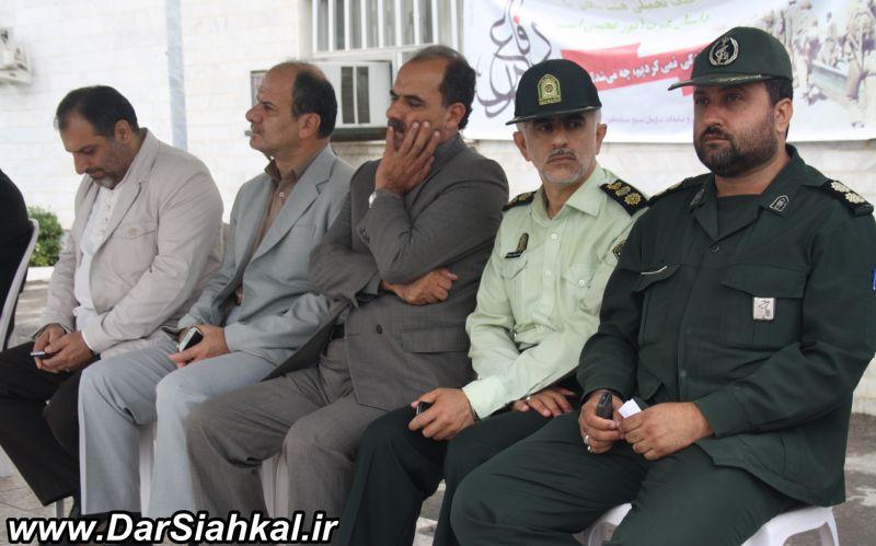 sobhgah_moshtarak_dar_siahkal (11)