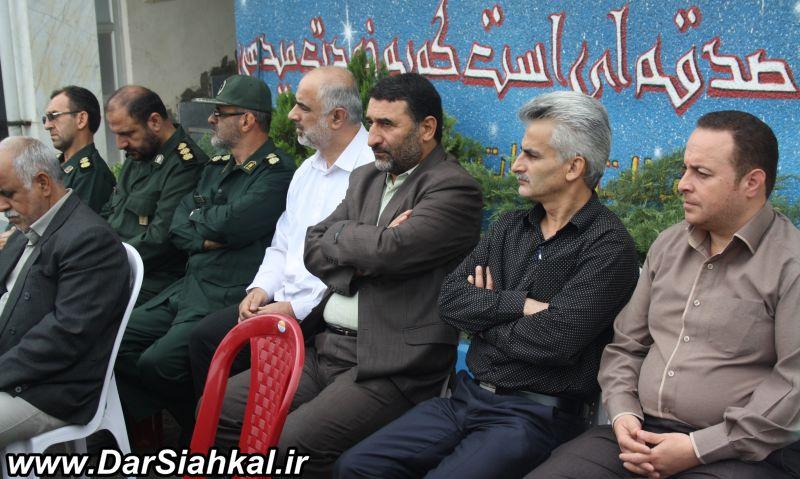 sobhgah_moshtarak_dar_siahkal (22)