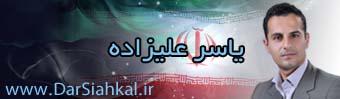 alizadeh_shora
