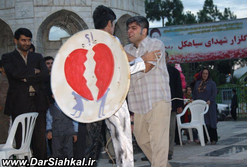 dar_siahkal (22)