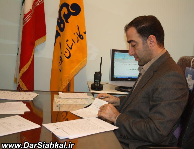 heydarinejad_gaz_dar_siahkal (1)