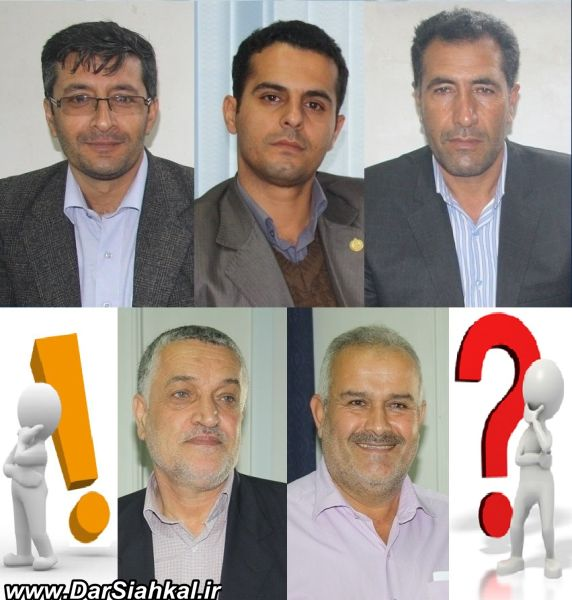 shora_shahrestan_dar_siahkal