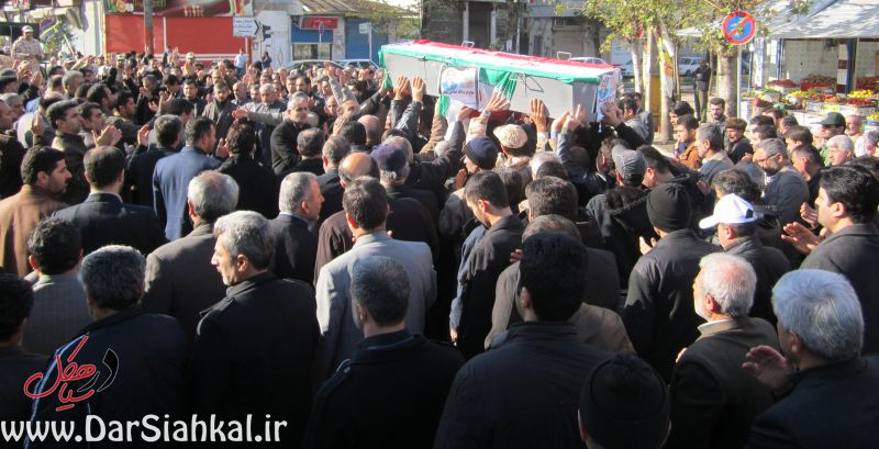dar_siahkal (7)