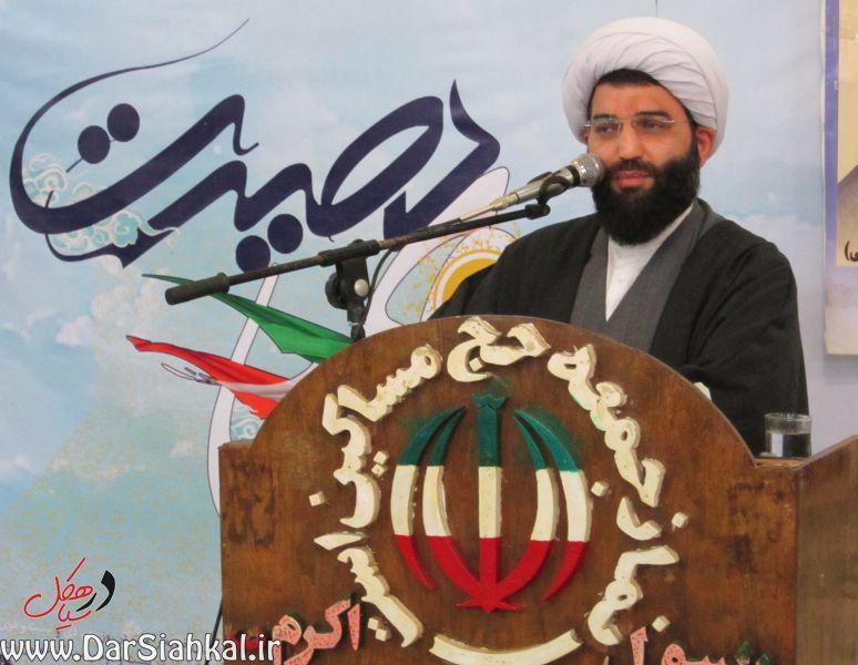 iran_aghideh