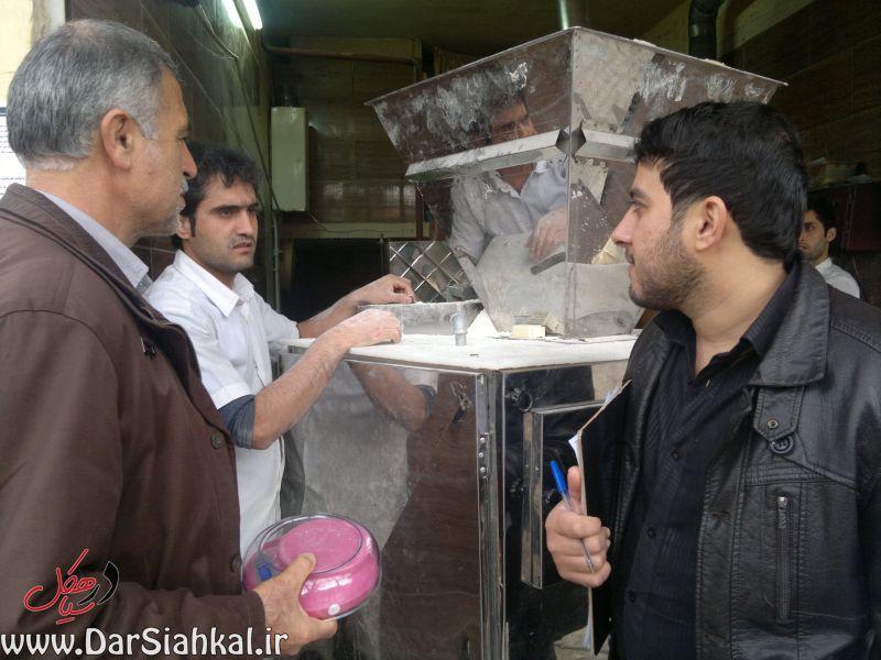 nanvaei_dar_siahkal (10)