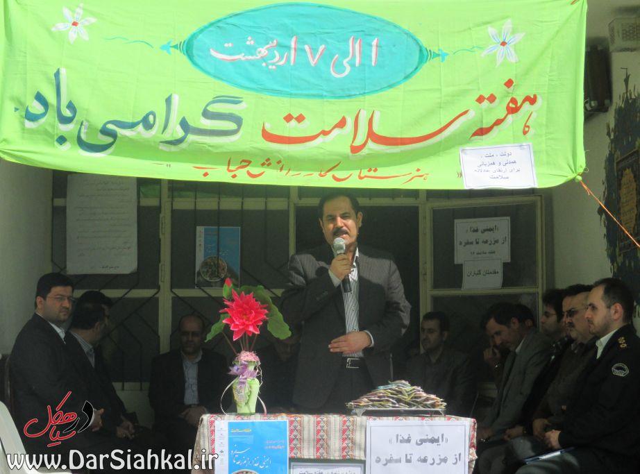 sofreh_salamat (1)