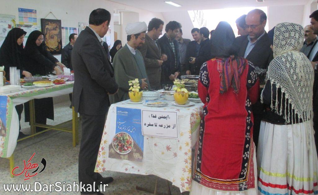 sofreh_salamat (12)