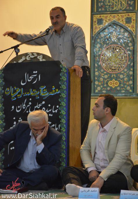 dar_siahkal (67)