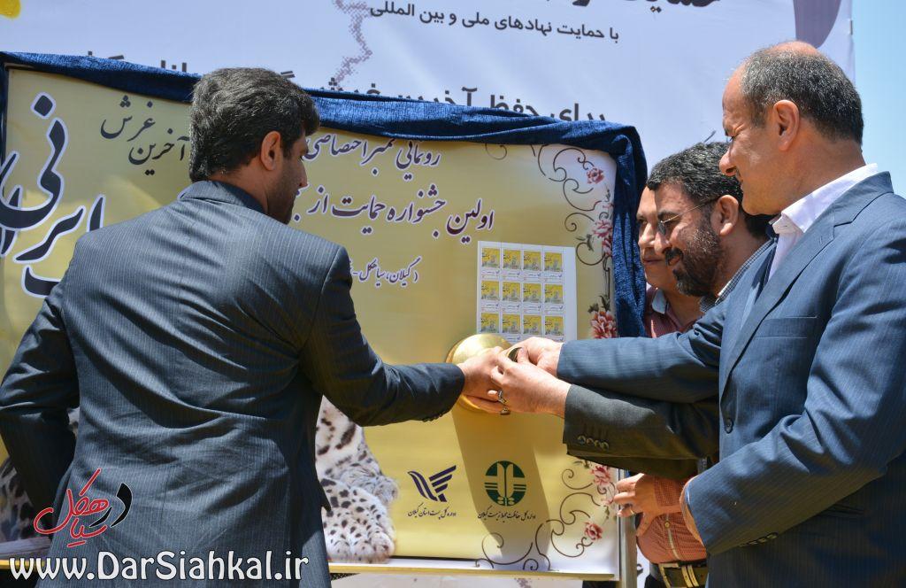 post_dar_siahkal (7)