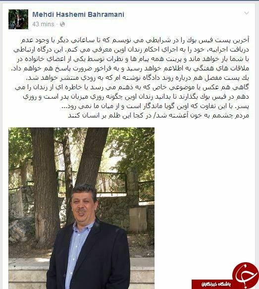 mehdi_hashemi (6)