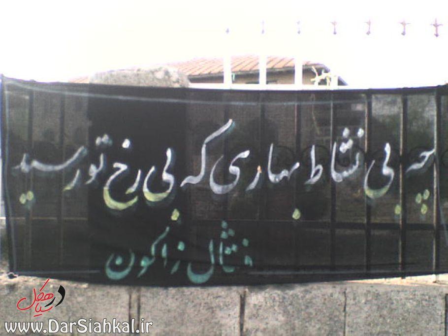 fashtal (1)