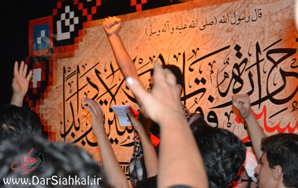 azadari_dar_siahkal (20)