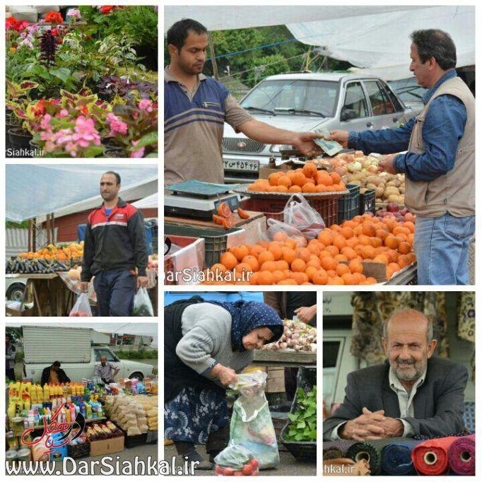 بازار روز سیاهکل